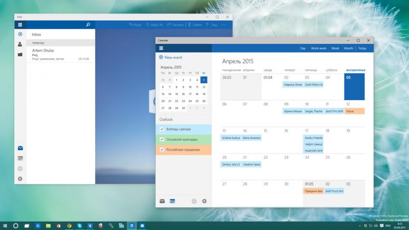 build 10051 Windows 10