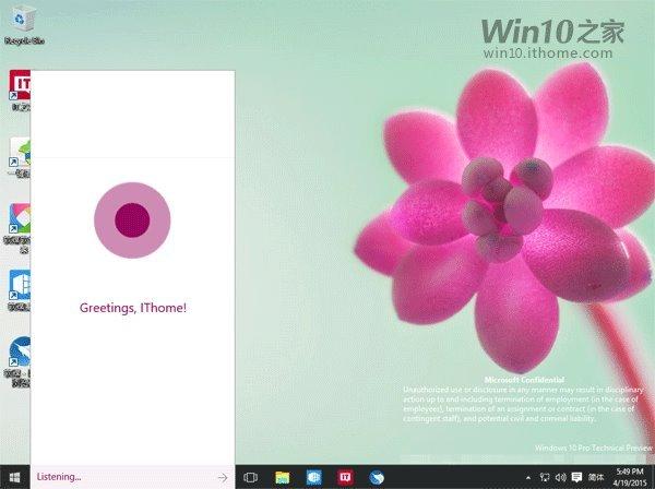 windows 10 build 10064 (20)