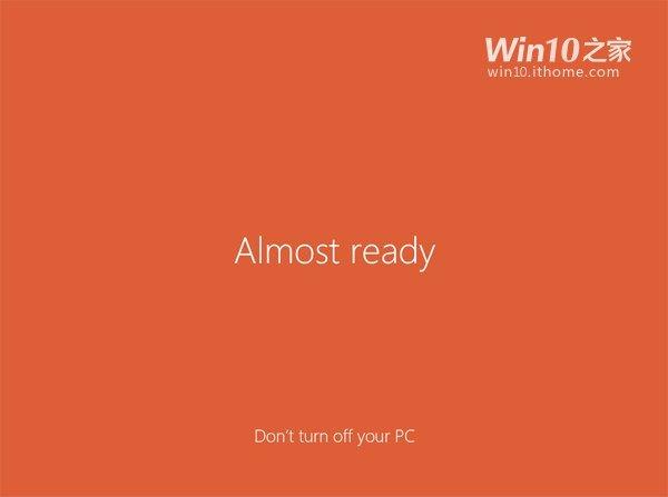 Imagenes filtradas de la build 10064 de Windows 10 TP