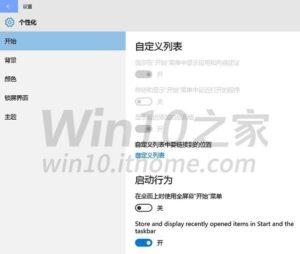 Build 10123 de Windows 10 para PC, varias imágenes se filtran