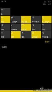 Build 10151 Windows 10 Mobile