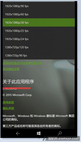 Imágenes reales de un prototipo del rumoreado Lumia 950