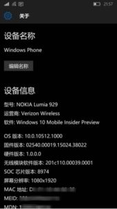 Windows 10 Mobile build 10512