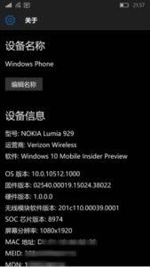 Windows 10 Mobile build 10512