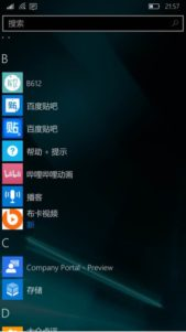 Windows 10 Mobile build 10512 6