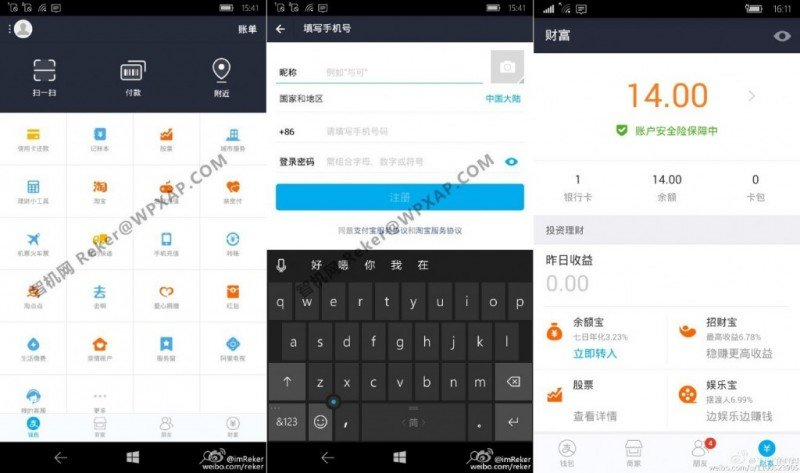 project_astoria_windows_10_mobile-1024x606