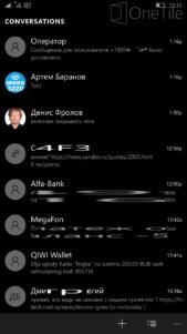 Filtradas capturas de Skype para Windows 10 Mobile