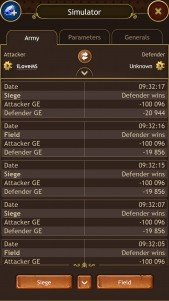 Imperia Online (4)