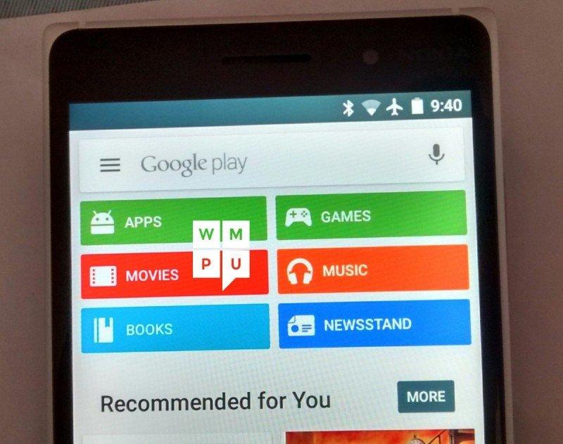 Android Lumia
