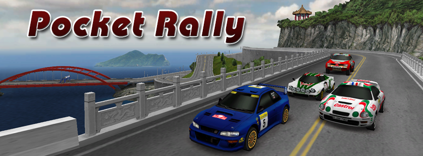 pocket rally