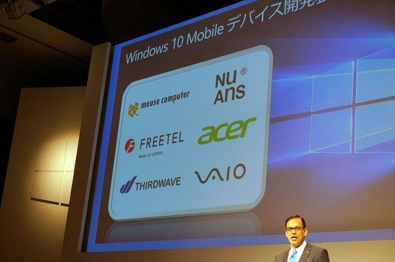 Terminales Windows 10 presentados en Japón, entre ellos de Vaio