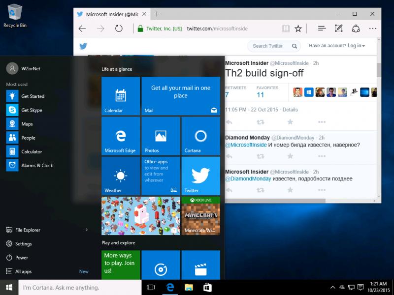 Threshold 2 Windows 10