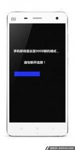 Microsoft libera la ROM de Windows 10 Mobile para Xiaomi Mi4
