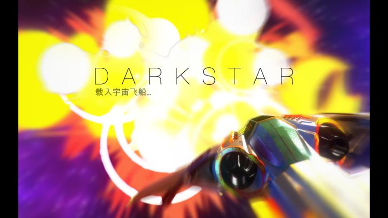 dark star 1