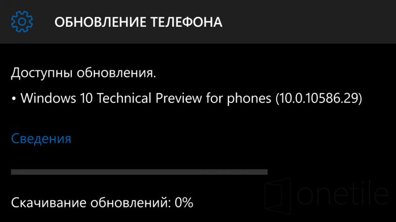 Windows-10-Mobile-10586.29