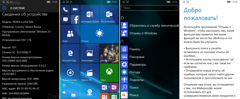 Windows-10-Mobile-10586.71