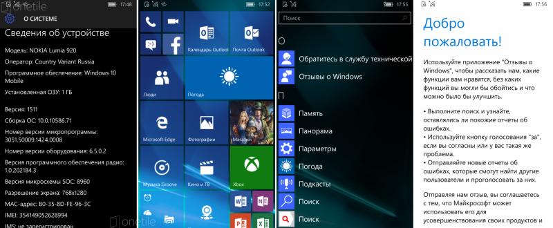 Windows-10-Mobile-10586.71