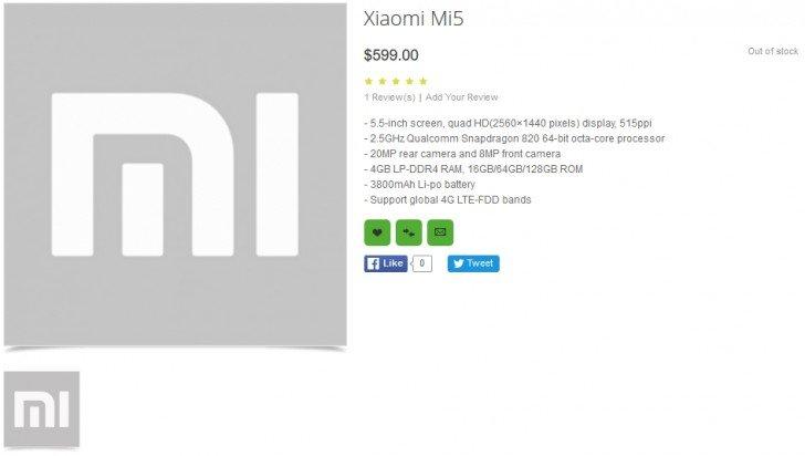 Oppomart Xiaomi Mi 5