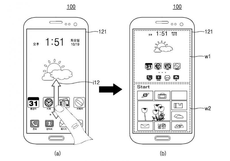 samsung_dual_boot_patent