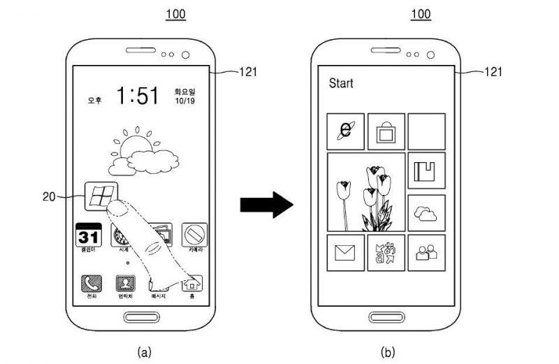 samsung_dual_boot_patent_design_(2)