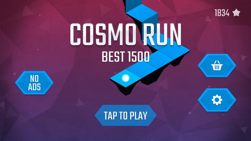 cosmo-run
