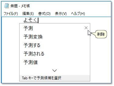 metodo-de-entrada-japones