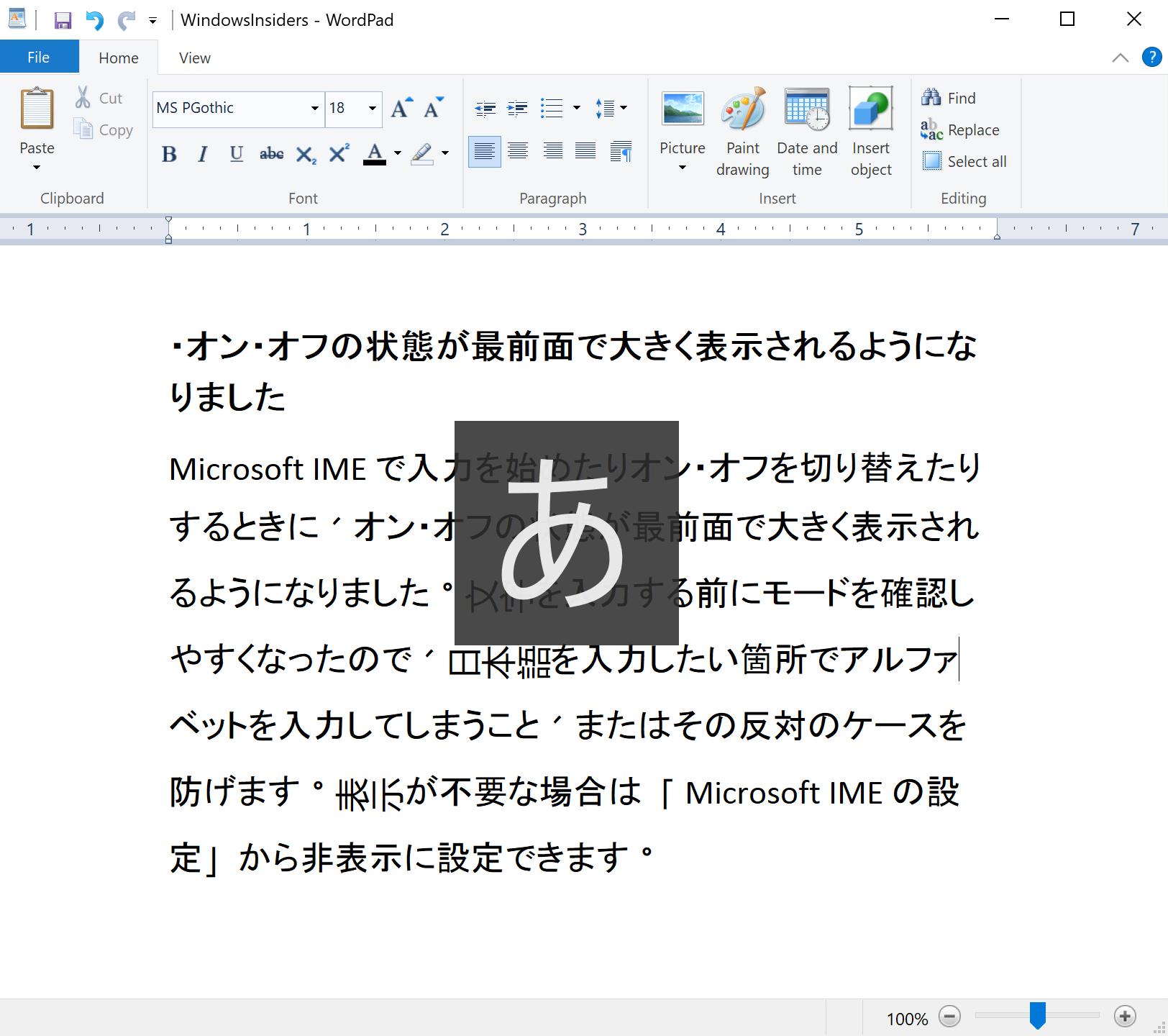 Windows 10 Build 15002 Insider Preview disponible para descargar ...