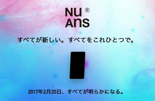 ¿Habrá una segunda versión del Nuans Neo?, puede que sí