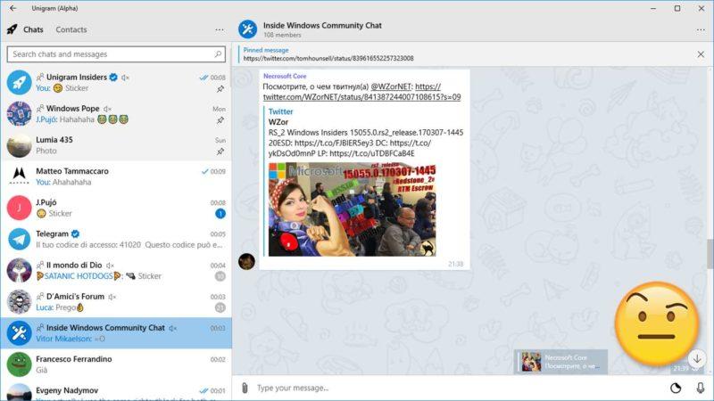 Unigram se actualiza añadiendo filtros para Windows 10