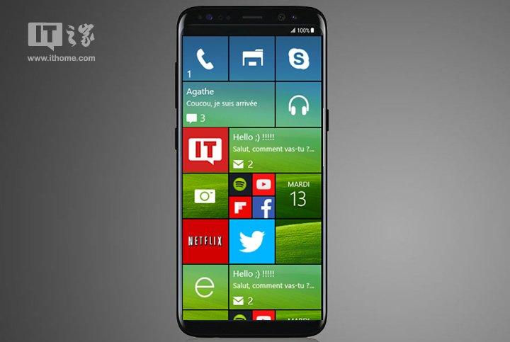 Un nuevo reporte indica que Samsung haría posible un Ativ S8 con Windows 10 Mobile