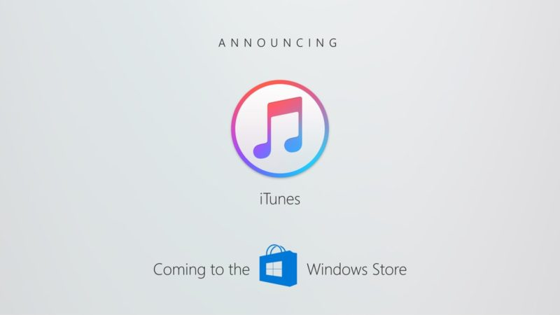 itunes-windows-store