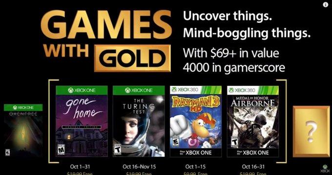 Estos son los Games With Gold para el mes de Octubre