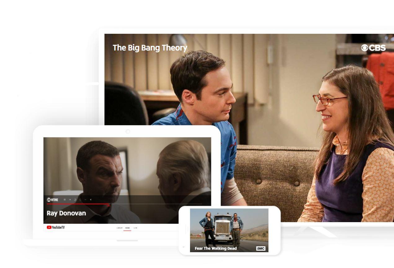 La aplicación de Youtube TV llegará a la familia Xbox One