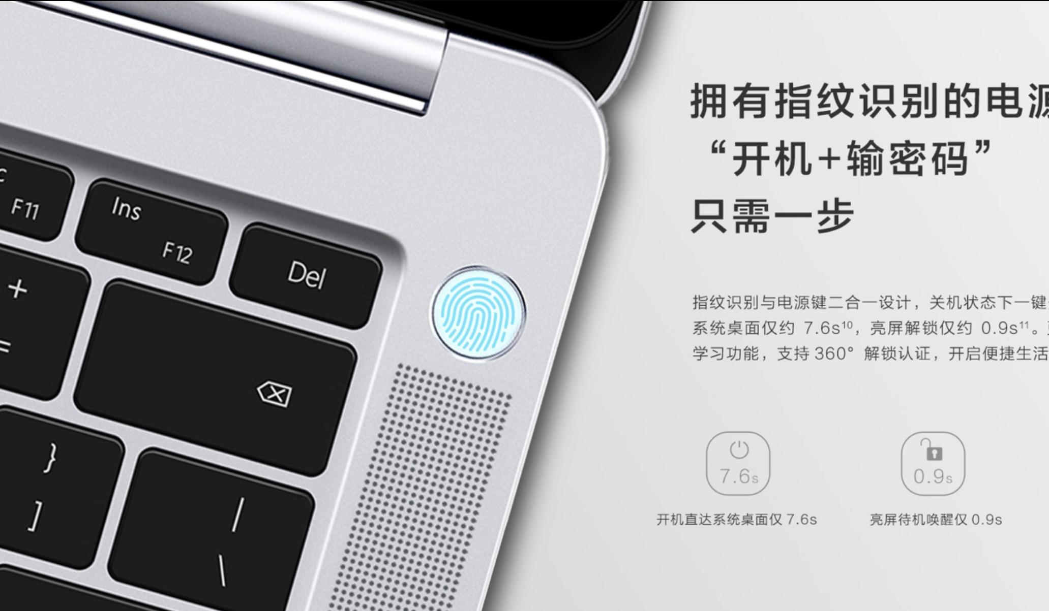 Honor MagicBook, el primer portátil de la compañía llega con Windows 10