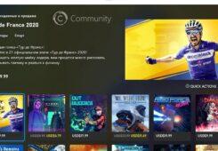 Así luciría Mercury, la futura tienda de Xbox